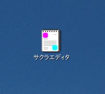 20160406-201344-